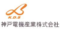 特別協賛:神戸電機産業株式会社