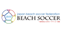 日本ビーチサッカー連盟